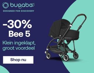 bugaboo banner sale